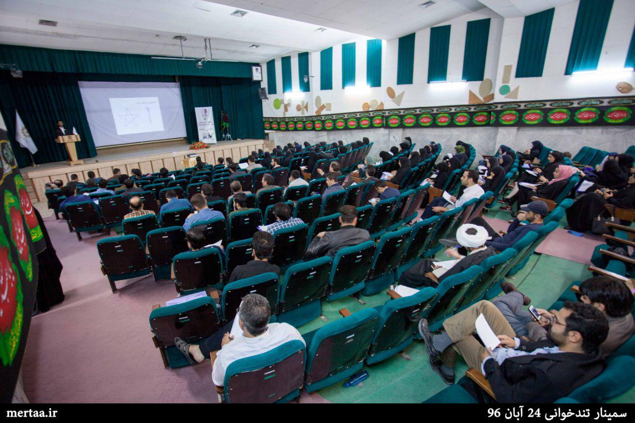 سمینار بزرگ تندخوانی در نهاد کتابخانه های استان قم