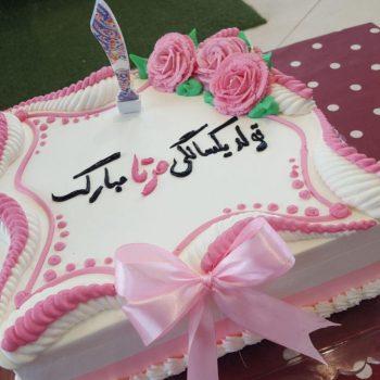تولد یک سالگی مرتا