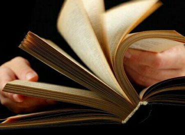 چگونه یک کتاب را به پایان برسانیم؟