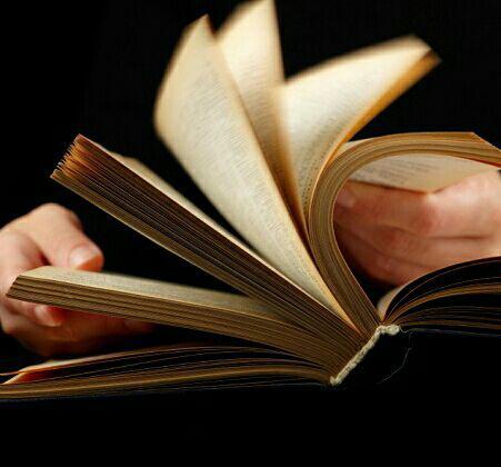 چگونه کتاب بخوانیم؟
