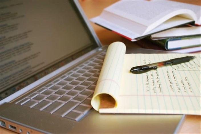 هنگام مطالعه کتاب الکترونیکی مجبوریم یادداشت برداری کنیم