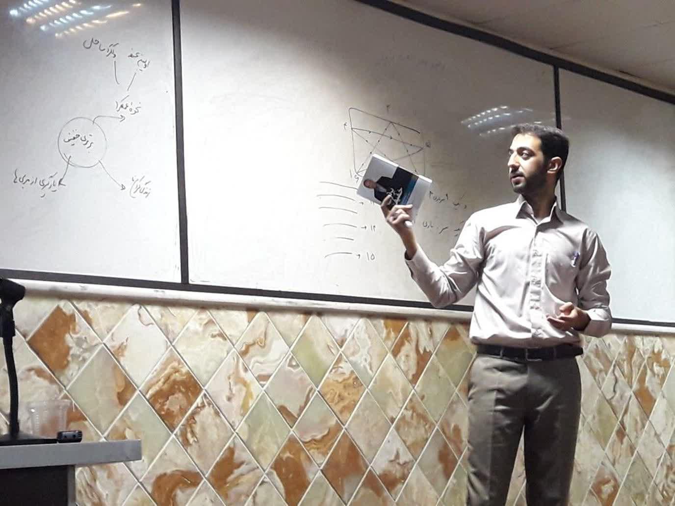 تندخوانی در اردوی اتحادیه انجمنهای اسلامی دانشگاهها