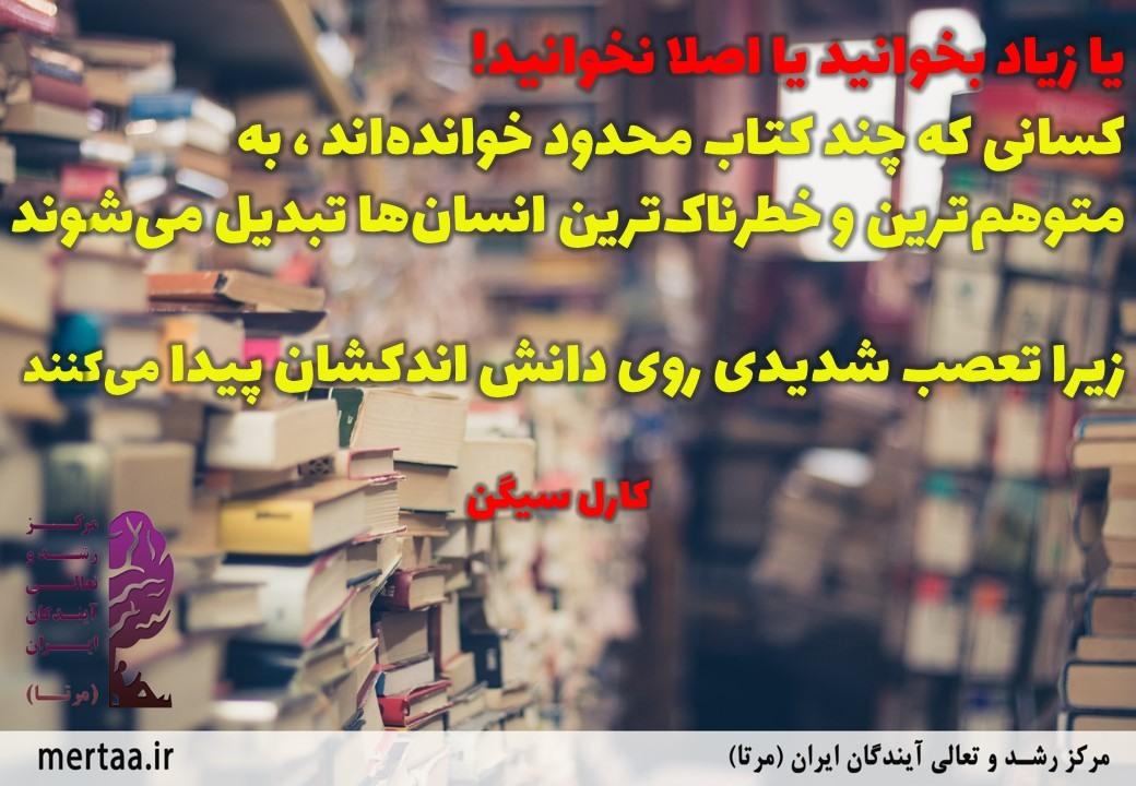 رمان بخوانید؛ زیاد مطالعه کنید.