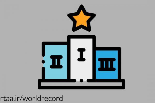 رکورد تندخوانی در جهان