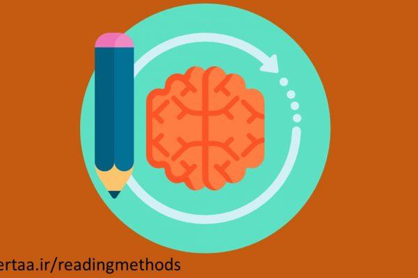 انواع روش های مطالعه