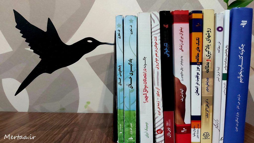 کتابهای آموزشی و انگیزشی برای شروع کتابخوانی