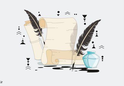 نوشتن، بهترین راه برای آموختن
